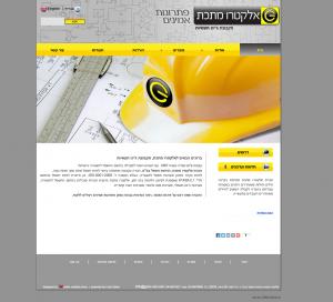 אלקטרו חשמל | בניית אתרים בחיפה והצפון - זכאי קום 052-6551414