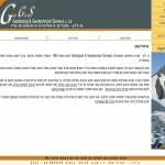 ggs סקרים גיאולוגים וגיאוטכניים | בניית אתרים בחיפה והצפון - זכאי קום 052-6551414