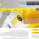 גינו - אלקטרו מתכת | בניית אתרים בחיפה והצפון - זכאי קום 052-6551414