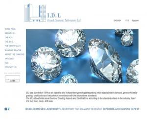 idl יהלומים