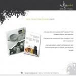 lotem - עיצוב גרפי | בניית אתרים בחיפה והצפון - זכאי קום 052-6551414