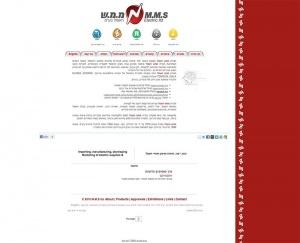 mms - ממש חשמל   בניית אתרים בחיפה והצפון - זכאי קום 052-6551414