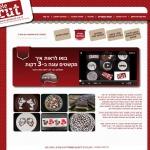 | בניית אתרים בחיפה והצפון - זכאי קום 052-6551414pelecut