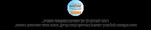 ויזביז - רון אדלר - המלצה לליאורה -בניית אתרים בחיפה והצפון - זכאי קום 052-6551414