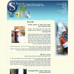 shea שמנים ובשמים | בניית אתרים בחיפה והצפון - זכאי קום 052-6551414
