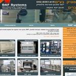 | בניית אתרים בחיפה והצפון - זכאי קום 052-6551414theplast