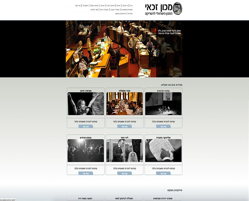 בניית אתרים בחיפה והצפון – זכאי קום 052-6551414urizakai