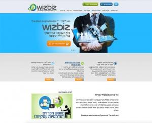 בניית אתרים בחיפה והצפון - זכאי קום 052-6551414 wizbiz