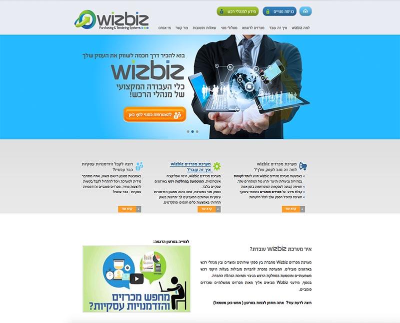 בניית אתרים בחיפה והצפון – זכאי קום 052-6551414 wizbiz