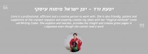 יפן-ישראל - ליאורה זכאי - בניית אתרים בחיפה והצפון | זכאי.קום