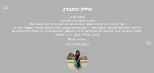 פילטיס-שיקומי - ליאורה זכאי - בניית אתרים בחיפה והצפון | זכאי.קום