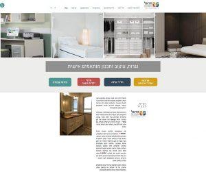 הראל דיזיין הינה חברה וותיקה בתחום עיצוב הבית, המתכננת, מעצבת ומייצרת רהיטים