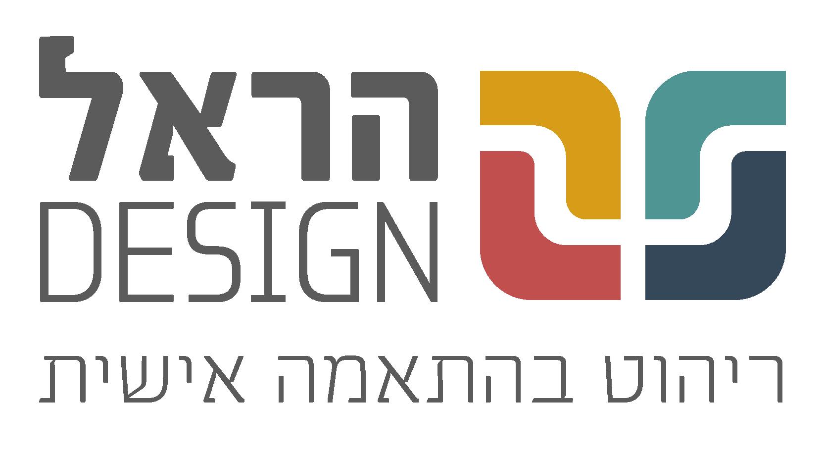 הילה הראל - Harel design